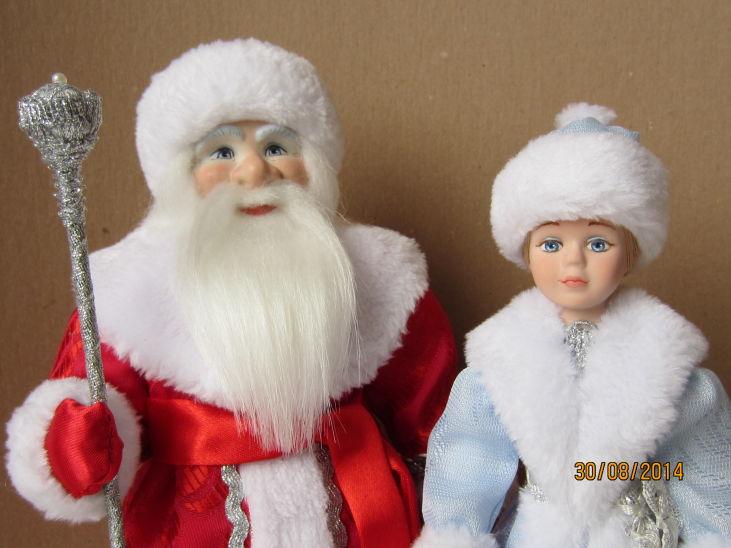 Дед Мороз и Снегурка малые 002