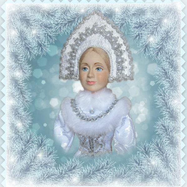 Белоснежная Снегурочка