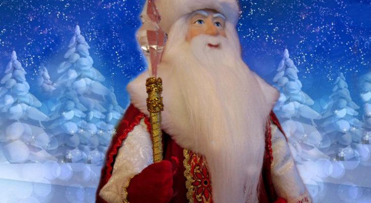 Новая кукла Сказочный Дед Мороз