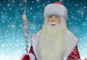 Кукла Дед Мороз праздничный 60 см
