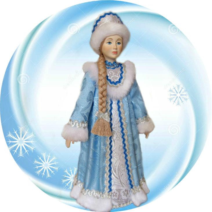 снегурочка новогодняя - новая кукла