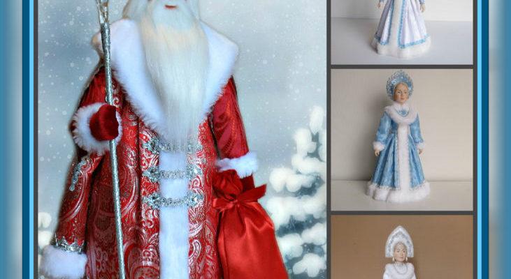 Дед Мороз и Снегурочка в подарок